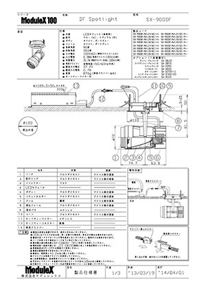 2005 Ford Explorer Stereo Wiring Harness in addition Garden Row Diagram moreover Windshield Wiper Motor Wiring Diagram besides S Terminal On Solenoid together with RepairGuideContent. on wiring harness color guide