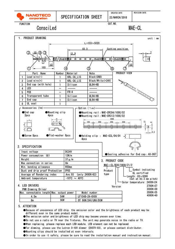 MAE-CL/B Specification Sheet