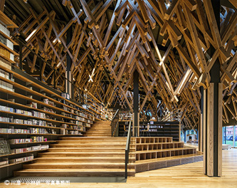 Library above the clouds in Yusuhara